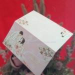 การ์ดงานมงคลสมรสคู่-WEL92031