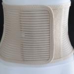 Abdominal Belt - ยางยืดรัดหน้าท้อง Size S 26-30 นิ้ว (สีเบจ)