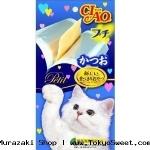 พร้อมสง ** Inaba - CIAO Petit [Katsuo] ขนมแมวไซส์พอดีคำ ผลิตจากปลาโอญี่ปุ่น เนื้อจะดึ๋งๆ เป็นเจลลี่กินง่าย มาในแพ็คเกจแบบใหม่ ป้อนน้องแมวได้ง่ายไม่เปื้อนมือเจ้าของ