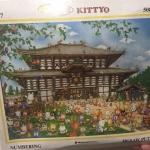 จิ๊กซอว์ 500 ชิ้น Jigsaw 500 pcs. Kitty
