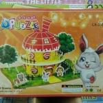 โดมกระต่ายน้อยน่ารัก จิ๊กซอว์ 3มิติ ตัวต่อกระดาษโฟม โมเดล 3มิติ เด็กชอบ ผู้ใหญ่ชอบเป็นของขวัญ เสริมความสัมพันธ์ในครอบครัว และการเรียนรู้ สำเนา