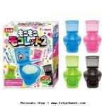 พร้อมส่ง ** NEW! Moko Moko Mokoletto 2 Toilet Candy ปรับโฉมใหม่ ส้วมชักโครกสุดแสนน่ารัก มาพร้อมกับเครื่องดื่มรสเมล่อนโซดาและโคล่า