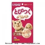 พร้อมสง ** Inaba - Tobitsuku [Katsuobushi] ขนมแมวกระโดด รสปลาโอญี่ปุ่นแห้ง ทำจากสันในไก่ ไซส์พอดีคำน้องแมว จะโยนให้เพื่อให้น้องแมวโดดงับหรือป้อนให้ทีละคำก็ได้ค่ะ