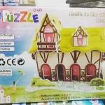 โมเดล 3 มิติ Model 3D Puzzle