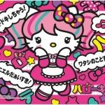 จิ๊กซอว์ คิตตี้ ซานริโอ 108ชิ้น Puzzle Kitty