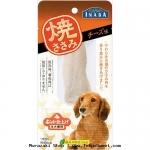 พร้อมสง ** Inaba** Ibana - Yaki Sasami [Cheese] เนื้อไก่ชิ้น ผลิตจากสันในไก่สาวเนื้อนุ่ม รสชีส ให้น้องหมาได้อร่อยแบบเต็มๆ คำ