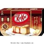 พร้อมส่ง ** Kit Kat Strawberry Cheese Cake คิทแคทรสสตรอเบอร์รี่ชีสเค้ก (แบบกล่อง 24 บาร์)