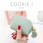 กระเป๋าสตางค์ ใส่เหรียญ รุ่น COOKIE I สีเขียว