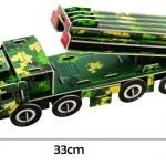 รถ ทหาร Puzzle โมเดลตัวต่อกระดาษโฟม จิ๊กซอร์ 3มิติ MODEL 3D PUZZLE