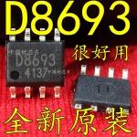 BD8693 D8693