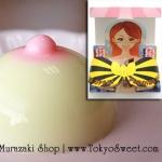 พร้อมส่ง ** Osaka Oppai Pudding พุดดิ้งรูปนมสาวโอซาก้า