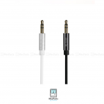 REMAX Smart Audio Cable S120