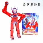 ยอดมนุษย์ อุลตร้าแมน Ultraman 3D puzzle model