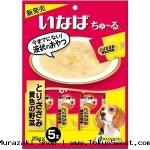 พร้อมสง ** Inaba - Chu~ru Torisasami [Yellow Vegetable] ขนมหมาเลีย ชนิดครีม ใช้สันในไก่เป็นส่วนประกอบหลัก ผสมฟักทองและมันฝรั่ง จะบีบให้น้องหมามาเลียใกล้ๆ มือเรา หรือจะใช้เป็นท็อปปิ้งอาหารก็ได้ค่ะ