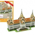โมเดลวัดไทย พระที่นั่งจักรีมหาปราสาท ชุดโมเดล 3มิติ จิ๊กซอร์ไทย อะเมสซิ่งไทยแลนด์