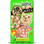 พร้อมสง ** Inaba - Tobitsuku Katsuo [Hotate] ขนมแมวกระโดด รสหอยเชลล์โฮตาเตะ ทำจากปลาโอย่าง ไซส์พอดีคำน้องแมว จะโยนให้เพื่อให้น้องแมวโดดงับหรือป้อนให้ทีละคำก็ได้ค่ะ