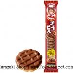 พร้อมส่ง ** Bourbon Petit - Choco Biscuit บิสกิตช็อคโกแลต แต่ละชิ้นขนาดพอดีคำ บรรจุ 57 กรัม