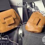 กระเป๋าสะพายข้างผู้หญิง รุ่น MILA สีน้ำตาล
