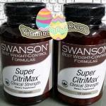 Swanson, Super CitriMax Clinical Strength, Garcinia Cambogia 120 Caps