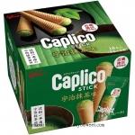 พร้อมส่ง ** Glico Caplico Stick Uji-Matcha คาปุลิโกะ เวเฟอร์โคนสอดไส้ชาเขียวอุจิ ชาชั้นดีแห่งเกียวโต กรุบกรอบ หอมอร่อย 1 กล่อง บรรจุ 9 ชิ้น
