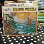 ภาพต่อจิ๊กซอว์ 500 ชิ้น ขนาด 53x38 ซม. (21*15 นิ้ว) Jigsaw Happiness Puzzle Numbering DIY เกมส์ตัวต่อภาพจิ๊กซอว์