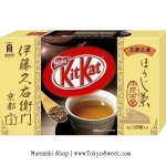 พร้อมส่ง ** Kit Kat Hojicha Roasted Tea คิทแคทรสชาโฮจิ (ชาโฮจิคือชาเขียวอบมีกลิ่นหอม) ของดีเมืองเกียวโต (แบบกล่อง 24 บาร์) มีขายที่เกียวโตเท่านั้น