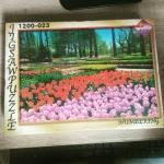 ภาพต่อกระดาษจิ๊กซอว์ 1200ชิ้น Jigsaw Puzzle Happiness 1200 pcs. Size 750*500 mm. Numbering