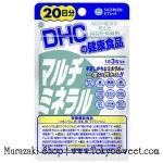 พร้อมส่ง ** DHC Multi Mineral (20 วัน) รวมแร่ธาตุ 10 ชนิดที่จำเป็นต่อร่างกาย สะดวกและครบได้ในเม็ดเดียว ทำให้ร่างกายแข็งแรง ส่งผลต่อสุขภาพที่ดีในระยะยาว ติดอันดับขายดีของ DHC