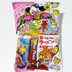 พร้อมส่ง ** Party Time Variety ชุดรวมขนมยอดนิยมของเด็กๆ ญี่ปุ่น บรรจุขนมไว้ 9 ชนิด