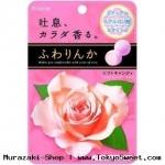 พร้อมส่ง ** Kracie - Fuwarinka Soft Candy ลูกอมตัวหอม 32g อมแล้วตัวและปากจะมีอโรม่ากลิ่นกุหลาบ ปากหอม ดับกลิ่นตัว ดับกลิ่นปาก บำรุงผิว ผิวขาว ชุ่มชื้น