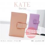 กระเป๋าสตางค์ผู้หญิง รุ่น KATE สีชมพู ขนาดกลาง
