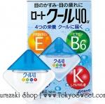 พร้อมส่ง ** Rohto Cool Vita40 eyedrop น้ำยาหยอดตา-น้ำตาเทียมญี่ปุ่น กล่องสีฟ้า ความเย็นระดับ 5 ขนาด 12ml