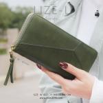 กระเป๋าสตางค์ผู้หญิง LIZE-L สีเขียว