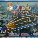 Noah's Ark Super model 3D Puzzle โมเดล 3มิติ จิ๊กซอร์ 3มิติ