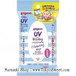 พร้อมส่ง ** Pigeon UV Baby Cleansing Nap (บรรจุ 12 แผ่น) ผ้าเช็ดครีมกันแดด เพราะการล้างครีมกันแดดด้วยน้ำสบู่อาจจะล้างออกได้ไม่หมด หากใช้ตัวนี้เช็คทำความสะอาดจะช่วยให้มั่นใจได้มากขึ้นค่ะ สูตรอ่อนโยนต่อผิวเด็ก ใช้ได้ตั้งแต่แรกเกิด