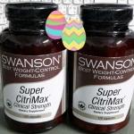 Swanson Super CitriMax Clinical Strength Garcinia Cambogia 120 Caps