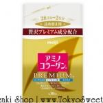 พร้อมส่ง ** Meiji Amino Collagen Premium REFILL เมจิ อะมิโน คอลลาเจน พรีเมี่ยม แบบถุงเติม 214 กรัม รูปแบบใหม่ สูตรปรับปรุงคุณภาพแบบ Premium