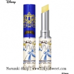 พร้อมส่ง ** DHC Lip Cream 1.5g Japan Limited DISNEY Cinderella สุดยอดลิปมัน ช่วยบำรุงริมฝีปากนุ่มชุ่มชื้น ไม่แห้งคล้ำ มาในลายซินเดอเรลล่าสุดน่ารัก (สินค้าแกะแบ่งขายจากเซ็ต ไม่มีกล่องแพ็คเกจ แม่ค้าจะห่อบับเบิ้ลส่งให้นะคะ)