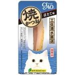 พร้อมสง ** Inaba - CIAO Yaki Katsuo [Hotate] เนื้อปลาชิ้น ผลิตจากปลาโอญี่ปุ่น รสหอยเชลล์ ให้เจ้าเหมียวได้อร่อยกับเนื้อปลาโอนุ่มๆ แบบเต็มๆ คำ