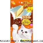 พร้อมสง ** Inaba - CIAO Petit [Sasami] ขนมแมวไซส์พอดีคำ ผลิตจากสันในไก่ เนื้อจะดึ๋งๆ เป็นเจลลี่กินง่าย มาในแพ็คเกจแบบใหม่ ป้อนน้องแมวได้ง่ายไม่เปื้อนมือเจ้าของ