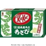 พร้อมส่ง ** Kit Kat Wasabi คิทแคทรสวาซาบิ (แบบกล่อง 24 บาร์)