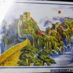 จิ๊กซอว์ภาพวิว 500ชิ้น ภาพกำแพงเมืองจีน