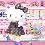 จิ๊กซอว์ซานริโอ คิตตี้ Hello Kitty 54ชิ้น พร้อมถาดรอง ขนาด 36*25.5 ซม.