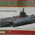 Ship 3D Puzzle Super โมเดล 3 มิติ