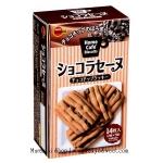 พร้อมส่ง ** Bourbon - Chocola Seine Chocolate Chip Cookies คุ้กกี้ช็อคโกแลตชิพ 1 กล่องมี 14 ชิ้น (7 ถุงย่อย ถุงละ 2 ชิ้น)