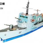 Ship D97 NOKS Frigate