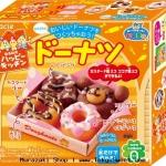 [ซื้อ 3 แถม 1] พร้อมส่ง ** Kracie Happy Kitchen Donuts ชุดทำโดนัท น่ารักมากๆ ทำเสร็จแล้วกินได้จริงๆ ด้วยนะคะ