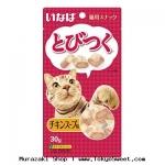 พร้อมสง ** Inaba - Tobitsuku [Chicken Soup] ขนมแมวกระโดด รสซุปไก่ต้ม ทำจากสันในไก่ ไซส์พอดีคำน้องแมว จะโยนให้เพื่อให้น้องแมวโดดงับหรือป้อนให้ทีละคำก็ได้ค่ะ