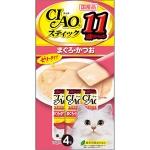 พร้อมส่ง ** Ibana - CIAO Stick [Maguro & Katsuo for over 11 years] ขนมแมวเลีย ชนิดเจลลี่ (เนื้อจะดึ๋งๆ เป็นวุ้นๆ หน่อยค่ะ ไม่เหลวเท่าชนิดครีม) ใช้ปลาทูน่ามากุโร่และปลาโอญี่ปุ่นเป็นส่วนประกอบหลัก สูตรสำหรับแมวแก่อายุ 11 ปีขึ้นไป เจ้าเหมียวติดใจไม่แพ้แบบครี