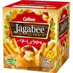 พร้อมส่ง ** Calbee Jagabee Butter Shoyu มันฝรั่งอบกรอบ รสบัตเตอร์โชยุ แบบกล่อง 90 กรัม